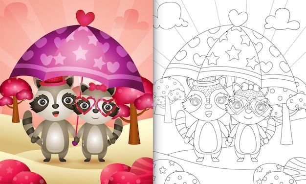 Livre de coloriage avec un joli couple de raton laveur tenant un parapluie sur le thème de la saint-valentin