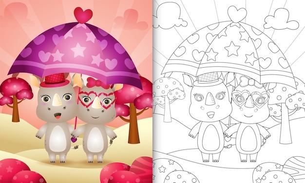 Livre de coloriage avec un joli couple de rhinocéros tenant un parapluie sur le thème de la saint-valentin