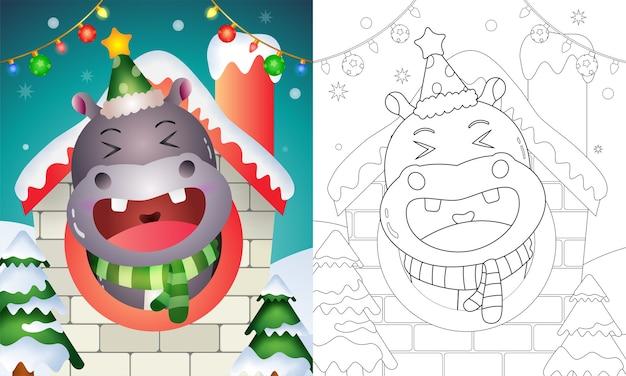 Livre de coloriage avec un joli personnage de noël hippopotame à l'aide d'un chapeau et d'une écharpe à l'intérieur de la maison
