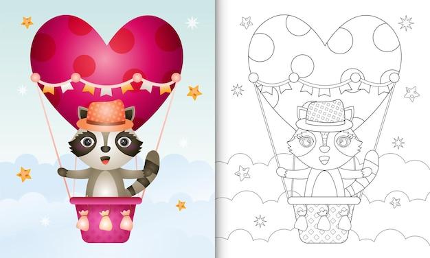 Livre de coloriage avec un joli raton laveur mâle sur ballon à air chaud amour saint valentin sur le thème