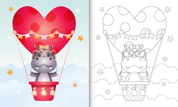 Livre de coloriage avec une jolie femelle hippopotame sur la saint-valentin sur le thème de l'amour en montgolfière