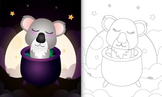 Livre de coloriage avec un koala mignon dans le chaudron de sorcière