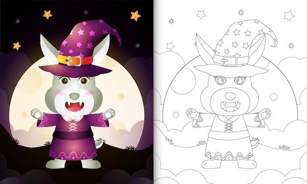 Livre de coloriage avec un lapin mignon utilisant le costume de sorcière halloween