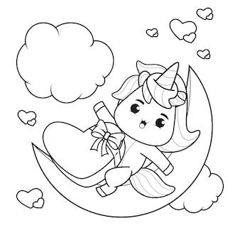 Livre de coloriage licorne mignonne pour l'illustration de la saint-valentin