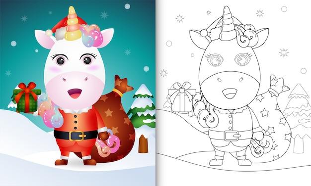 Livre de coloriage avec une licorne mignonne utilisant le costume de clause de père noël