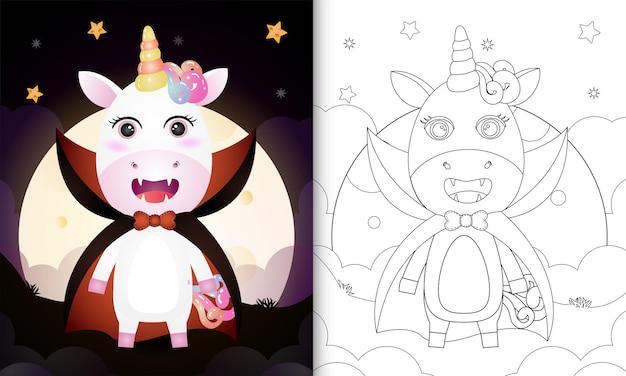 Livre de coloriage avec une licorne mignonne utilisant le costume dracula halloween