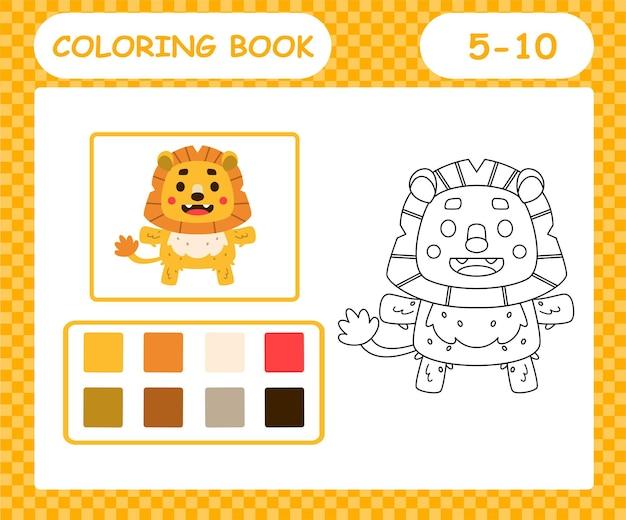 Livre de coloriage ou lion mignon de bande dessinée de page, jeu d'éducation pour les enfants de 5 et 10 ans