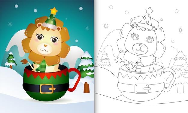 Livre de coloriage avec un lion mignon personnages de noël