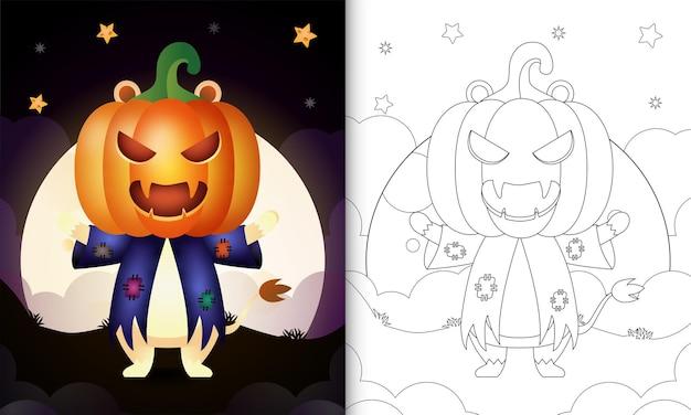 Livre de coloriage avec un lion mignon utilisant l'épouvantail de costume et la citrouille halloween