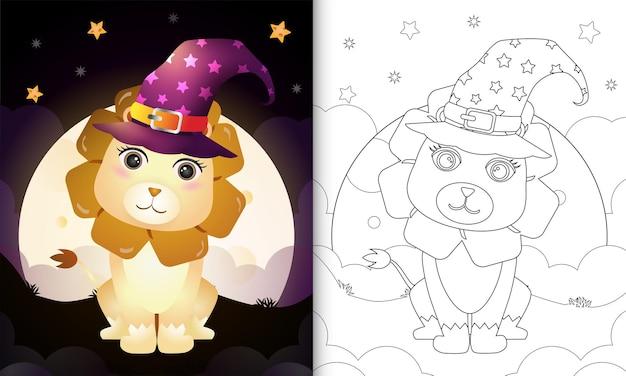 Livre de coloriage avec un lion de sorcière d'halloween de dessin animé mignon devant la lune
