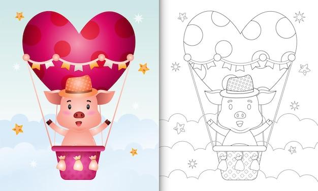 Livre de coloriage avec un mignon cochon mâle sur ballon à air chaud amour saint valentin sur le thème