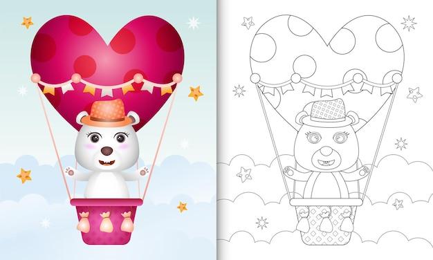 Livre de coloriage avec un mignon ours polaire mâle sur ballon à air chaud amour saint valentin sur le thème