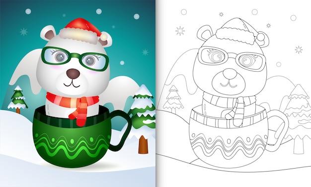 Livre de coloriage avec un mignon ours polaire personnages de noël