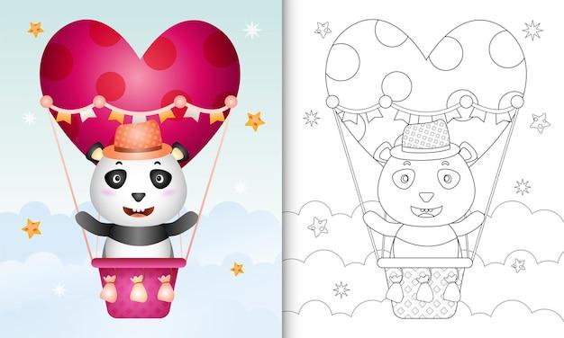 Livre de coloriage avec un mignon panda mâle sur ballon à air chaud sur le thème de l'amour saint valentin