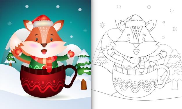 Livre de coloriage avec un mignon personnages de noël renard avec un bonnet de noel et une écharpe dans la tasse