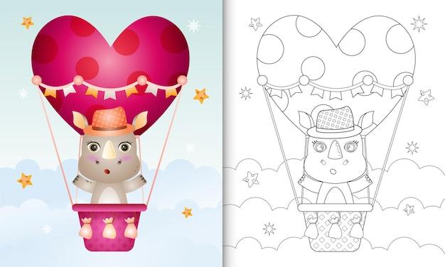 Livre de coloriage avec un mignon rhinocéros mâle sur ballon à air chaud sur le thème de l'amour saint valentin