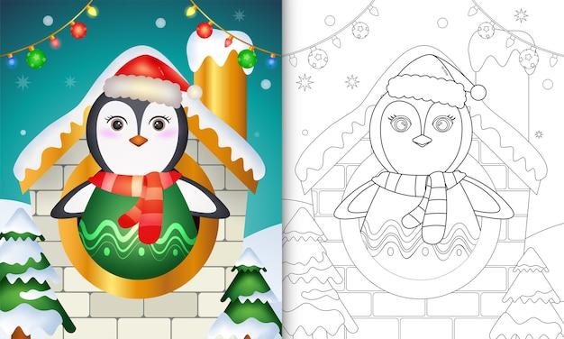Livre de coloriage de noël avec un pingouin