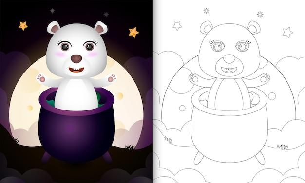 Livre de coloriage avec un ours polaire mignon dans le chaudron de sorcière