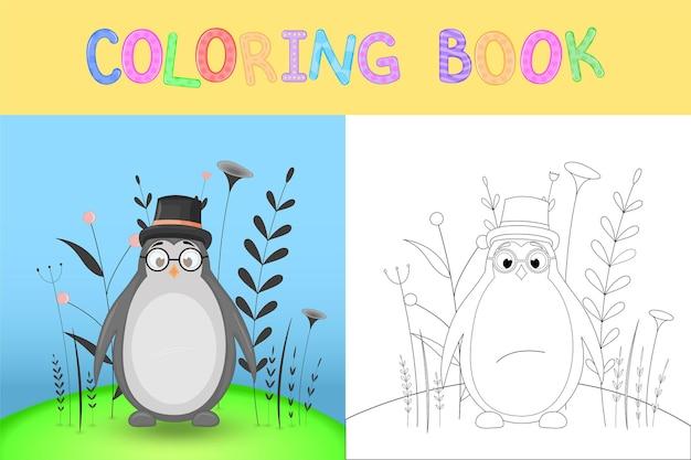 Livre de coloriage ou page pour les enfants d'âge scolaire et préscolaire.