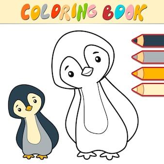 Livre de coloriage ou page pour les enfants. illustration de pingouin noir et blanc