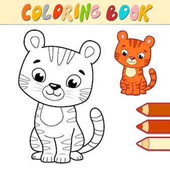 Livre de coloriage ou page pour les enfants. illustration de tigre noir et blanc