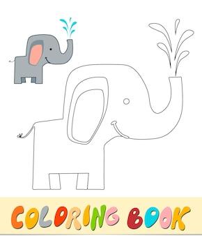 Livre de coloriage ou page pour les enfants. illustration vectorielle éléphant noir et blanc