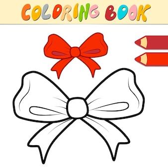 Livre de coloriage ou page pour les enfants. illustration vectorielle de noël bow noir et blanc