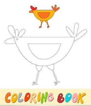 Livre de coloriage ou page pour les enfants. illustration vectorielle de poulet noir et blanc