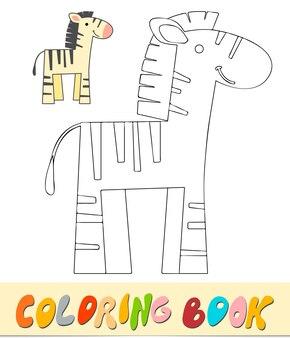 Livre de coloriage ou page pour les enfants. illustration vectorielle de zèbre noir et blanc