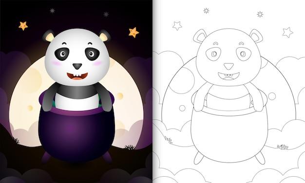 Livre de coloriage avec un panda mignon dans le chaudron de sorcière