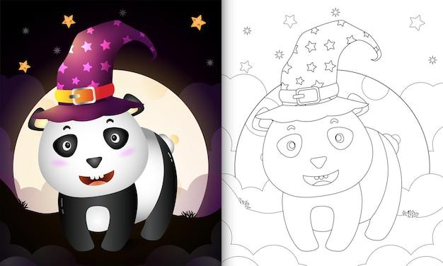 Livre de coloriage avec un panda mignon de sorcière d'halloween de bande dessinée devant la lune