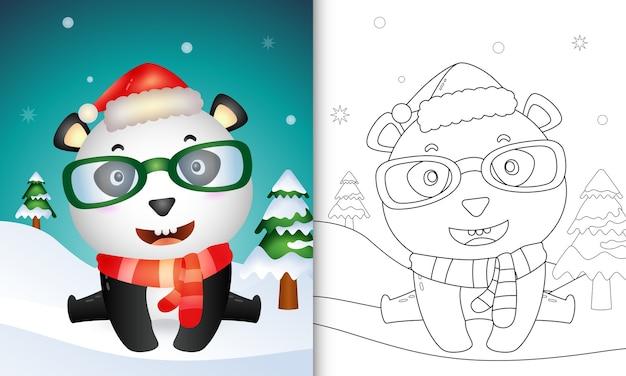 Livre de coloriage avec des personnages de noël panda