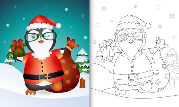 Livre De Coloriage Avec Un Pingouin Mignon Utilisant Le Costume De La Clause De Santa Vecteur Premium