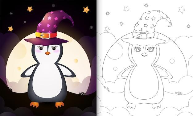 Livre de coloriage avec un pingouin de sorcière d'halloween de dessin animé mignon devant la lune