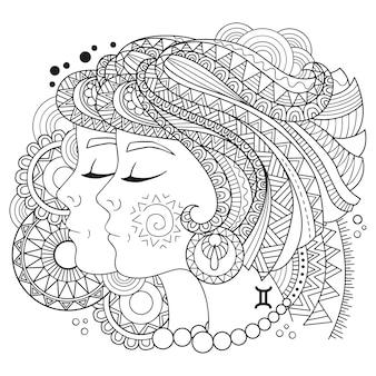 Livre de coloriage pour adultes. silhouette de gémeaux sur fond blanc. signe du zodiaque gémeaux