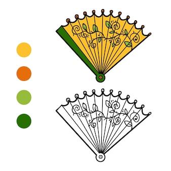 Livre de coloriage pour enfants, accessoires de dessin animé, ventilateur