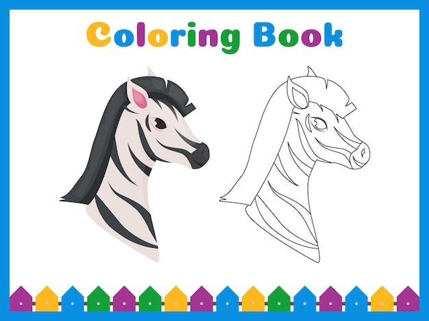 Livre de coloriage pour les enfants d'âge préscolaire avec un niveau de jeu éducatif facile.