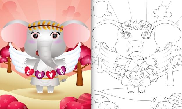 Livre de coloriage pour les enfants avec un ange éléphant mignon utilisant un costume de cupidon tenant un drapeau en forme de coeur