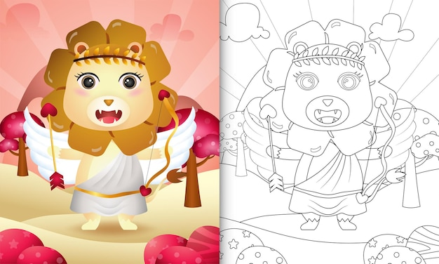 Livre de coloriage pour les enfants avec un ange lion mignon utilisant le costume de cupidon sur le thème de la saint-valentin