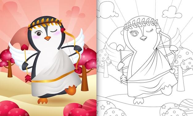 Livre de coloriage pour les enfants avec un ange pingouin mignon utilisant le costume de cupidon sur le thème de la saint-valentin