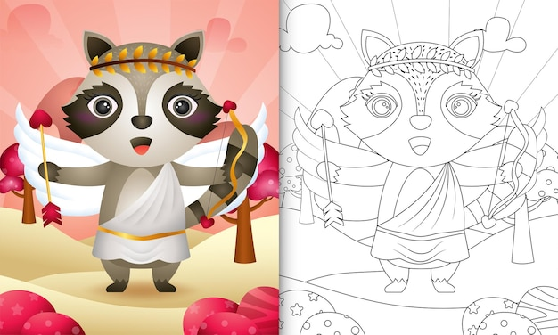 Livre de coloriage pour les enfants avec un ange raton laveur mignon utilisant le costume de cupidon sur le thème de la saint-valentin