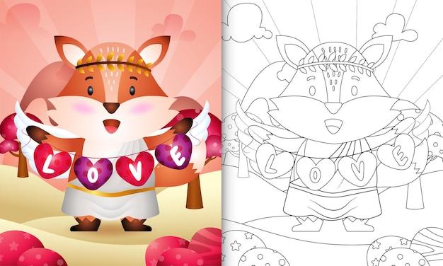 Livre de coloriage pour les enfants avec un ange renard mignon utilisant un costume de cupidon tenant un drapeau en forme de coeur