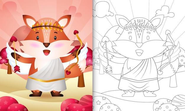 Livre de coloriage pour les enfants avec un ange renard mignon utilisant le costume de cupidon sur le thème de la saint-valentin
