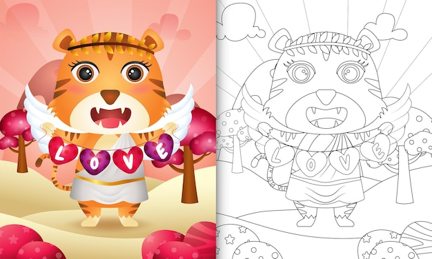Livre de coloriage pour les enfants avec un ange tigre mignon utilisant un costume de cupidon tenant un drapeau en forme de coeur