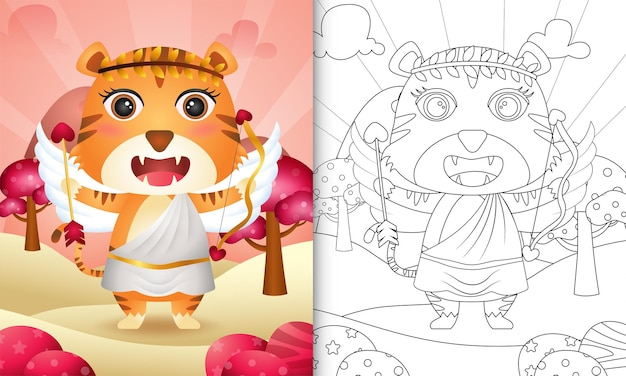 Livre de coloriage pour les enfants avec un ange tigre mignon utilisant le costume de cupidon sur le thème de la saint-valentin