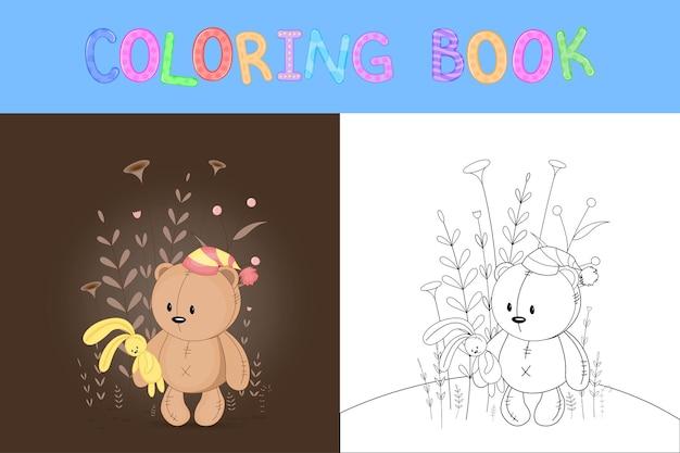Livre de coloriage pour enfants avec des animaux de dessin animé. tâches éducatives pour les enfants d'âge préscolaire ours mignon.