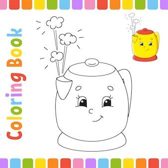 Livre de coloriage pour les enfants. bouilloire de cuisine. caractère gai. style de dessin animé mignon.