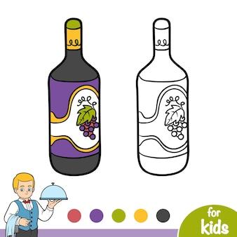 Livre de coloriage pour des enfants, bouteille de vin