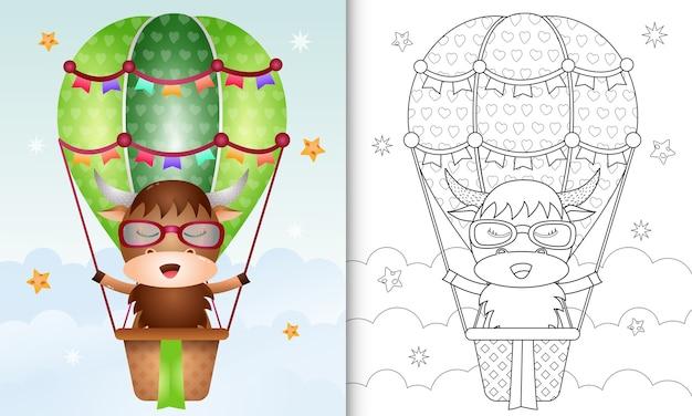 Livre de coloriage pour les enfants avec un buffle mignon sur ballon à air chaud