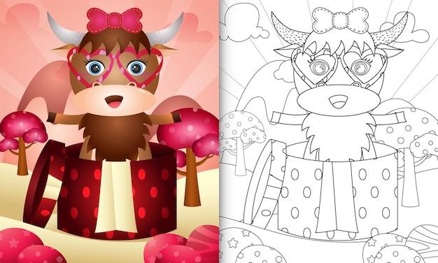Livre de coloriage pour les enfants avec un buffle mignon dans la boîte-cadeau sur le thème de la saint-valentin